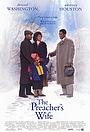 Фільм «Дружина священика» (1996)