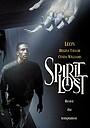 Фильм «Потеря духа» (1996)
