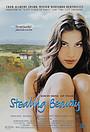 Фільм «Вислизаюча краса» (1995)