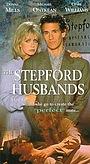 Фильм «Степфордские мужья» (1996)