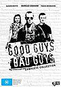 Серіал «Хорошие парни — плохие парни» (1997 – 1998)