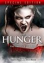 Серіал «Голод» (1997 – 2000)