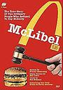 Серіал «McLibel!» (1997 – ...)