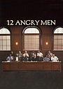 Фільм «12 розгніваних чоловіків» (1997)