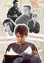 Фільм «Адрес неизвестен» (1997)
