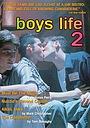 Фильм «Жизнь парней 2» (1997)