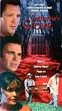 Фільм «Могила 38» (1997)