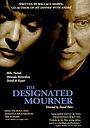 Фільм «The Designated Mourner» (1997)