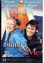 Фільм «Диана и Я» (1997)