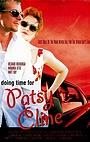 Фільм «Хороший день для Пэтси Клейн» (1997)