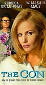 Фільм «Брак по расчету» (1998)