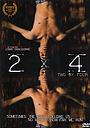 Фильм «2by4» (1998)