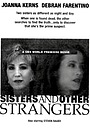 Фільм «Sisters and Other Strangers» (1997)