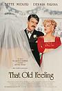 Фільм «Це старе почуття» (1997)
