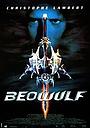 Фільм «Беовульф» (1999)