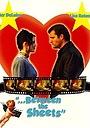 Фильм «Любовь по сценарию» (2003)