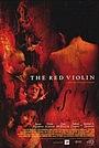 Фільм «Червона скрипка» (1998)