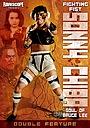 Фільм «Бойцовский кулак» (1992)