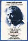 Фільм «Человек и сверхчеловек» (1982)