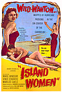 Фильм «Island Women» (1958)