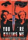 Фільм «Клуб убийц» (1999)
