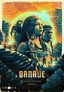 Фильм «Banaue: Stairway to the Sky» (1975)