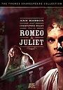 Фільм «Ромео и Джульетта» (1976)