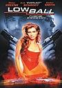 Фільм «Подлый удар» (1996)