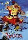 Фильм «Тайный Санта-Клаус» (1998)