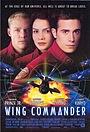 Фільм «Командир ескадрильї» (1999)