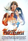 Фільм «He Is My Brother» (1975)