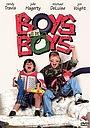 Фільм «Хлопці є хлопці» (1999)