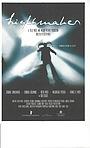 Фильм «Дарующий свет» (2001)