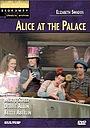 Фильм «Алиса во дворце» (1982)