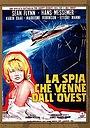 Фильм «Спецагент в Венеции» (1964)