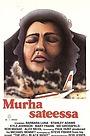 Фільм «Woman in the Rain» (1976)