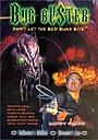 Фильм «Атака насекомых» (1998)