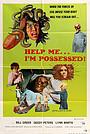 Фільм «Help Me... I'm Possessed» (1976)