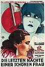 Фільм «Der Anwalt des Herzens» (1927)