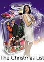 Фільм «Різдвяні подарунки» (1997)