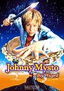 Фільм «Волшебное кольцо» (1997)