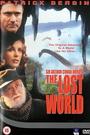 Фільм «Загублений світ» (1998)