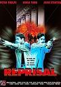 Фильм «Reprisal» (1997)