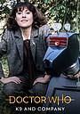 Фільм «К-9 і компанія: Найкращий друг дівчини» (1981)