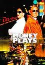 Фільм «Деньги играют» (1998)