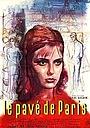 Фільм «Камни Парижа» (1961)