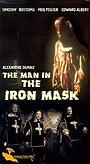 Фільм «Человек в железной маске» (1998)