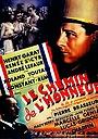 Фільм «Шлях честі» (1940)
