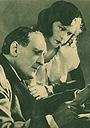 Фільм «Выскочка» (1924)