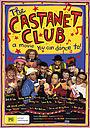 Фільм «The Castanet Club» (1991)